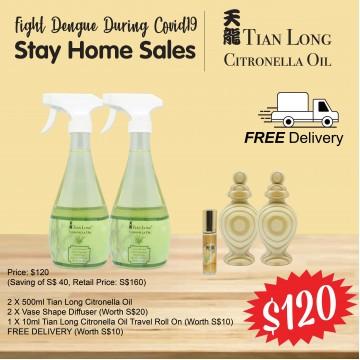TL Citronella Oil Fight Dengue Promo 360 Home Bundle