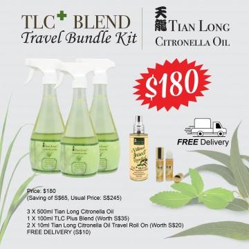 TLC Plus Blend Travel Bundle Kit