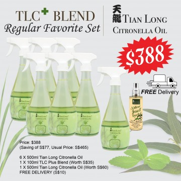 TLC Plus Blend Regulars' Favorite Bundle