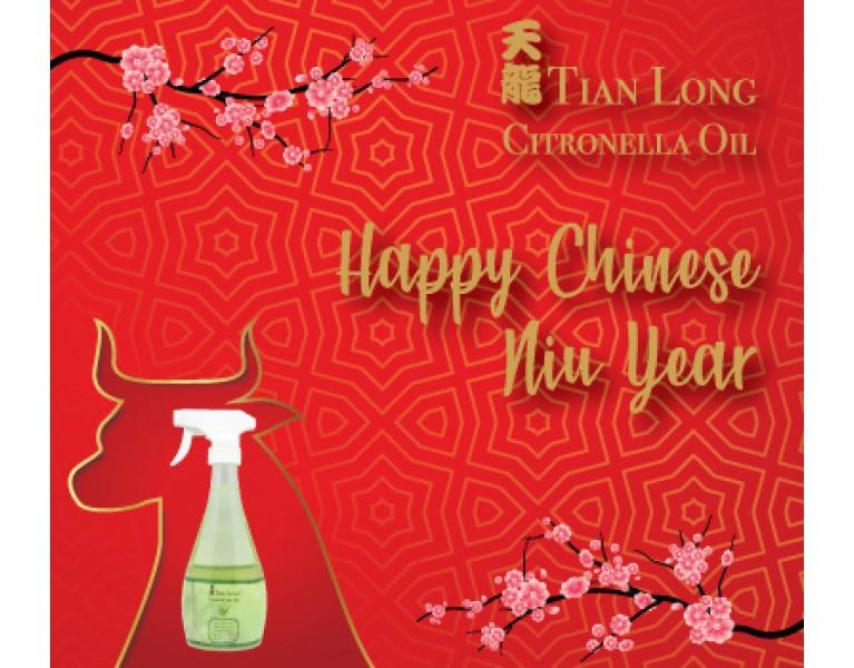 Chinese Niu Year 2021